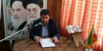 ایجاد نمایندگی جدید فرهنگ و ارشاد اسلامی در سوادکوهشمالی