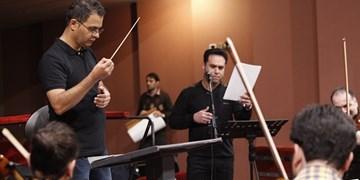 اجرای «ارکستر ملی ایران» در بزرگداشت «پرویز مشکاتیان»
