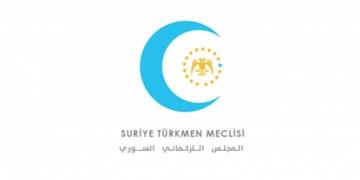 «دیدبان»: ترکیه مناطق تحت تسلط خود در شمال سوریه را تحویل ترکمنها میدهد