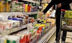 اجرای قانون شناسه کالا از ۱۵ بهمن ماه  با هدف مبارزه با قاچاق کالا/  اجرا طرح « پویش بدون قیمت نخریم »