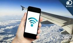نبود اینترنت پرسرعت در روستای ۱۶۰۰ نفری شیرآباد