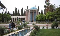 عملیات اجرایی بازطراحی محدوده مجاور آرامگاه سعدی آغاز شد