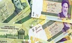 قانون تسهیل تسویه بدهی بدهکاران شبکه بانکی کشور منتشر شد