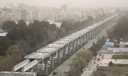 انتشار «بوی بد» در سطح شهر کرمانشاه/ محیط زیست: منشا بوی نامطبوع در حال بررسی است