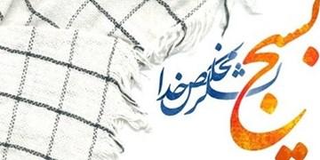 اجرای ۲۱۰ برنامه در هفته بسیج/مبارزه سپاه از احتکار تا گرانفروشی بازار کهگیلویه و بویراحمد