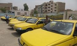 ساماندهی ایستگاههای تاکسی در قم