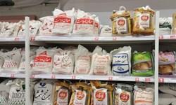 ترخیص 106 هزار تن برنج از ابتدای سال