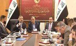 اصلاحات احتمالی در قانون اساسی عراق چیست؟