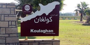 بیتوجهی به آثار تاریخی جزیره قشم/ آیا هویت ملی در قشم پایمال میشود؟