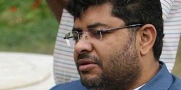 صنعاء:تصمیم اشغال کرانه باختری، اعتراف ضمنی به غیر قانونی بودن آن است