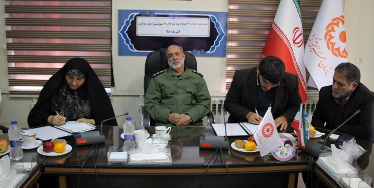 تفاهمنامه مشترک بین بهزیستی استان مرکزی با بسیج سازندگی امضا شد