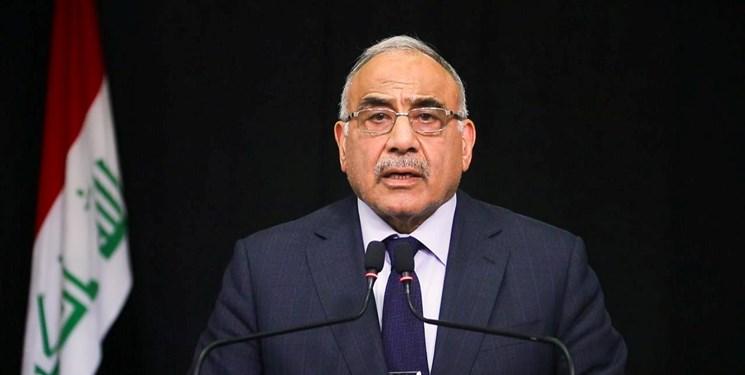دومین نامه سرگشاده نخستوزیر پیشبرد امور عراق به پارلمان