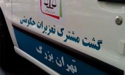 رسیدگی به 55 هزار پرونده تخلف در تعزیرات شهر تهران/ جریمه 5819 میلیاردی متخلفان
