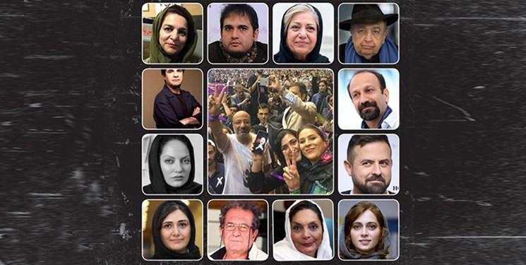 ترور حق شرکت در انتخابات با حضور سلبریتیها