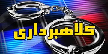 کلاهبرداری ۲۰۵ میلیارد تومانی در تهران/ فروش خانه با اسناد جعلی