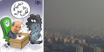 دوشنبه 25 آذر/ آلودگی هوا مدارس 5 شهر آذربایجانشرقی  را به تعطیلی کشاند+ جزئیات