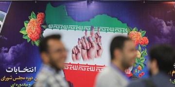 42 نفر در زنجان داوطلب نمایندگی مجلس شدند