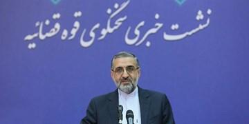 حکم اعدام برای «روح الله زم»/ بازگشت ۱۲ هزار میلیارد بدهی گروه فلاحتیان/ از خون حاجقاسم نمیگذریم
