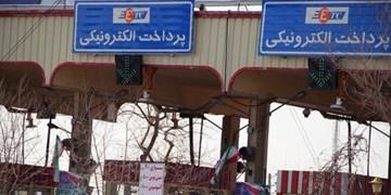 تغییر قیمت عوارضی 4 آزادراه دولتی/ تهران- قم و کرج- قزوین 1200 تا 4800 تومان
