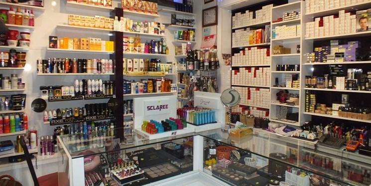90 درصد از نیازلوازم آرایشی در بازار داخل توسط البرز تأمین میشود