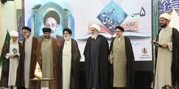 برگزاری پنجمین کنگره علمی علامه بلادی بوشهری(ره)