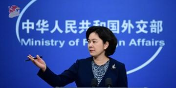 پکن : از مشارکت 6 کشور اروپایی در اینستکس حمایت میکنیم