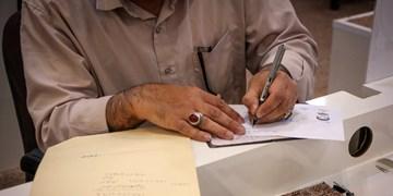 ۲۸ نفر در  روز سوم  در انتخابات مجلس یازدهم نامنویسی  کردند