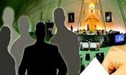 اعضای هیات اجرایی انتخابات مجلس شهرستان بناب مشخص شدند
