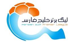لغو مسابقات فوتبال در بوشهر مربوط به لیگ برتر نیست