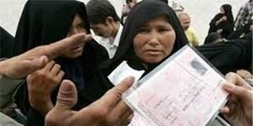 بازگشت داوطلبانه مهاجرین افغانستانی مقیم پاکستان از 2 مارس