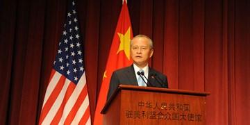 هشدار سفیر چین در آمریکا درباره تضعیف روابط دوجانبه