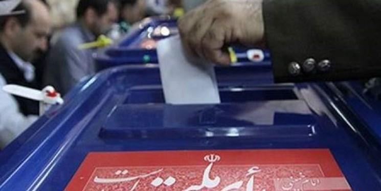 ثبت نام داوطلبان انتخابات شوراهای شهر از فردا آغاز میشود