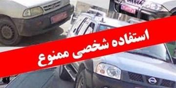 عذرخواهی مدیرکل بابت استفاده شخصی از خودروی دولتی/ تقدیر دانشجویان از آقای مدیر