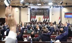 یک نماینده پارلمان عراق به اتهام رشوه به 6 سال زندان محکوم شد
