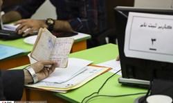 ثبتنام ۲۶ داوطلب در حوزه انتخابیه رامسر، تنکابن و عباسآباد برای کرسی بهارستان