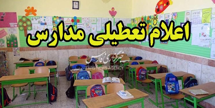 تمدید تعطیلی مدارس در استان به جز کنگان و جم