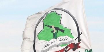 توصیه عصائب اهل الحق عراق به الکاظمی درباره وضعیت کرکوک