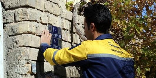 فارس من| : قانون تبدیل وضعیت استخدامی  کارکنان پست در حال پیگیری است