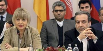 نشست کمیسیون مشترک برجام ساعت ۱۳ به وقت تهران