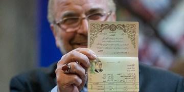 قالیباف در مسجد خاتم «واوان» اسلامشهر رأی میدهد