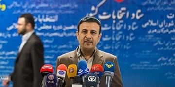 نام نویسی 57 داوطلب انتخابات ریاست جمهوری در روز اول ثبت نامها