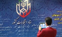 داوطلبان بهارستان در مازندران به 398 نفر رسیدند