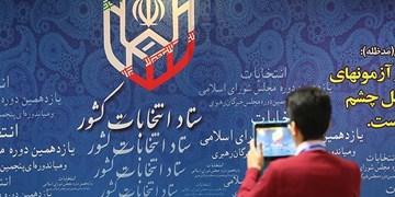 وضعیت جناحهای سیاسی در کرمانشاه چگونه است؟