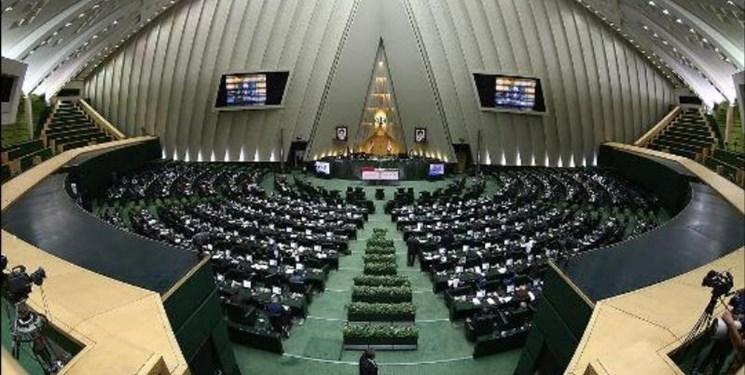 تصویب دو فوریت طرح اقدام راهبری برای لغو تحریمها در مجلس