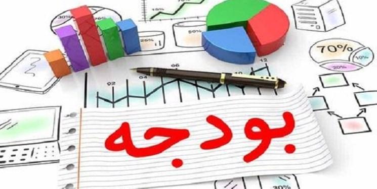 منابع و مصارف بودجه در ۶ ماهه چقدر محقق شد؟/ سهم «تقریبا هیچ» فروش اموال مازاد در تامین منابع+جدول