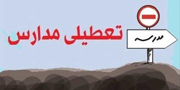 مدارس تعدادی از نواحی استان زنجان تعطیل است