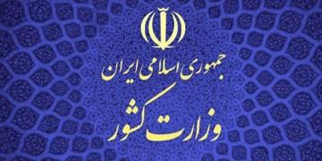 پیگیری اجرایی شدن مصوبات ستاد مدیریت کرونا برای ممنوعیت سفر بین استانی در تعطیلات عید سعید فطر