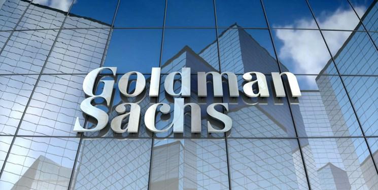 تکاپوی پنجمین بانک بزرگ آمریکا برای دلجویی از سیاهپوستان