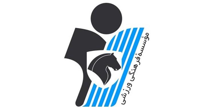 درخواست باشگاه پیکان برای حضور ماموران ضد دوپینگ در مسابقات