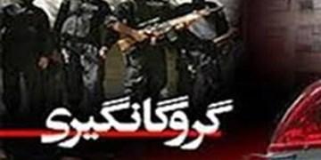 آزادی گروگان در کمتر از یک ساعت در نیکشهر
